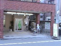 福島区 整骨院 肩こり 腰痛 頭痛 膝痛 スポーツ外傷 耳つぼダイエット