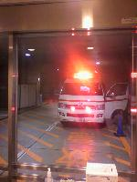 交通事故治療 福島区 むち打ち治療 福島区