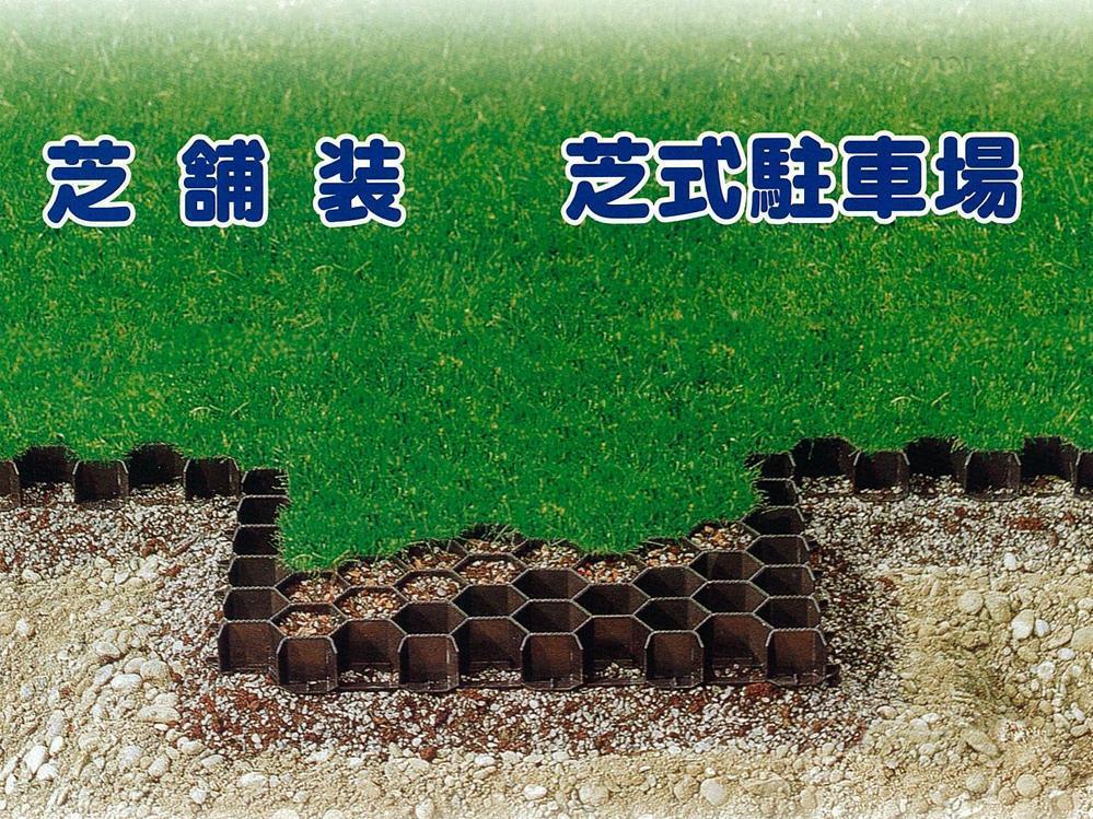 芝舗装 芝式駐車場