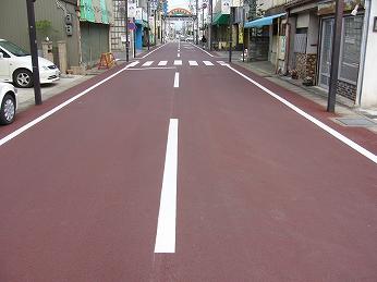 道路工事 カラー舗装 商店街