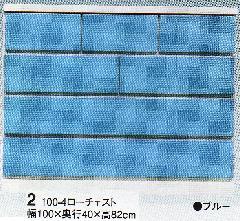 パッソ-100−4ローチェスト