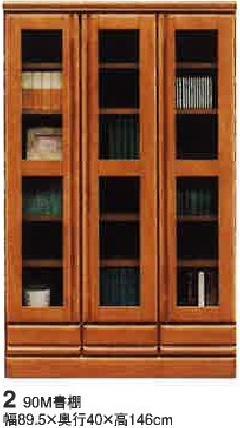 ジェロ-90M書棚