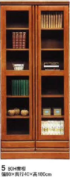 ジェロ-80H書棚