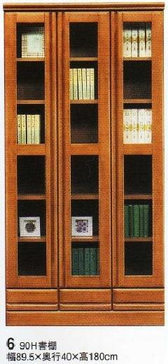 ジェロ-90H書棚