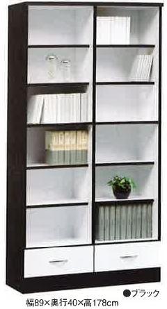 ビッグ-90オープン書棚