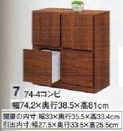 ダブルディ�U74−4コンビ