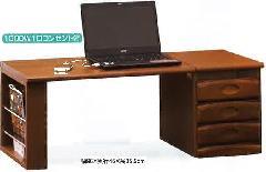 NEW天然木ワンタッチ文机 折りたたみ式文机