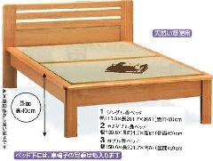 仁-ダブル畳ベッド