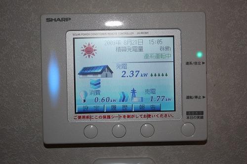 シャープ電力カラーモニター