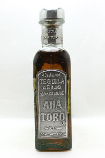 アハトロ・テキーラ グリーン 40度 750ml