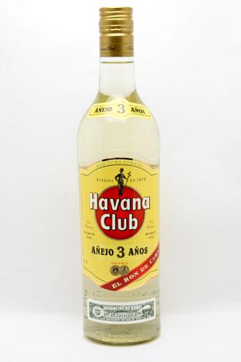 ハバナ・クラブ3年