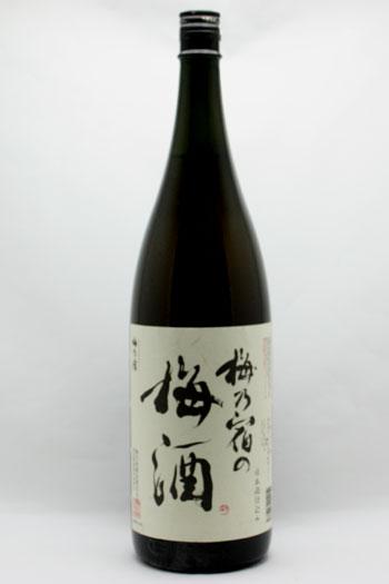 梅乃宿の梅酒 1800ml