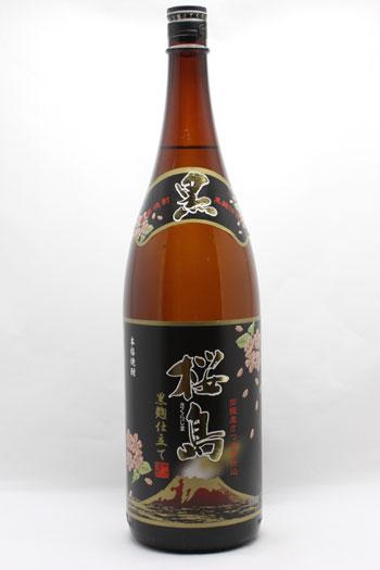 桜島 黒 芋焼酎 25度 1800ml