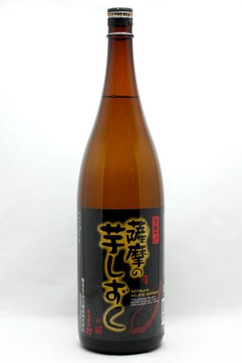 薩摩の芋しずく 黒麹仕込 芋焼酎 25度 1800ml