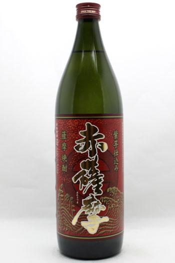 赤薩摩 芋焼酎 25度 900ml