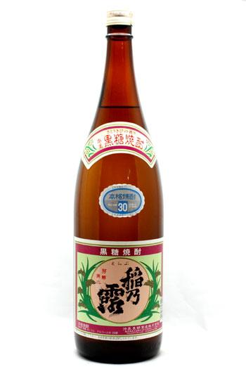 稲の露 黒糖焼酎 30度 1800ml