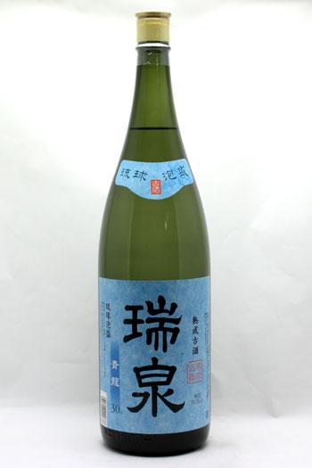 瑞泉 古酒 泡盛焼酎 30度 1800ml