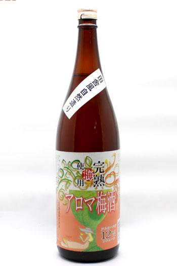 完熟アロマ梅酒 1800ml