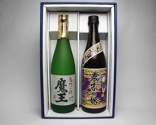 魔王(芋)・農家の嫁 紫(芋)25度 720ml 2本入りギフトBOX 無料包装可