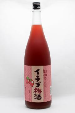 紀州 イチゴ梅酒 1800ml