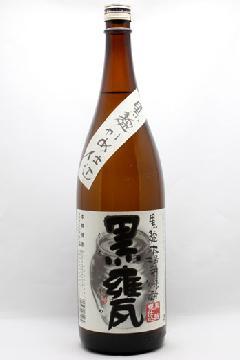 黒甕(くろかめ) 1800ml
