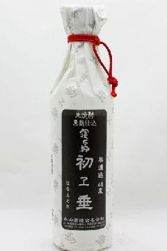 黒麹仕込み 寝太郎 初ヱ垂 360ml