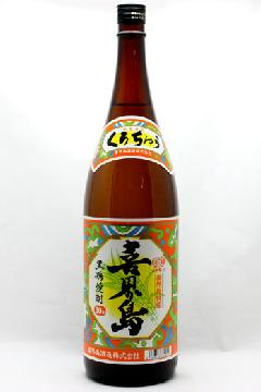 喜界島 30度 黒糖焼酎 1800ml