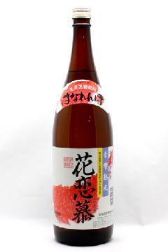 花恋慕 黒糖焼酎 25度 1800ml