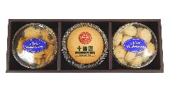 プリントクッキーセット 3個