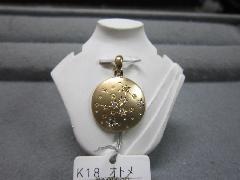 ≪T≫K18星座ペンダント乙女座V