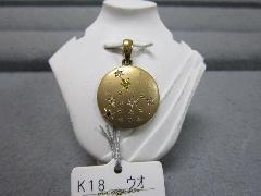 ≪T≫K18星座ペンダントうお座P