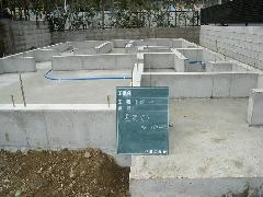 大阪府和泉市 基礎工事