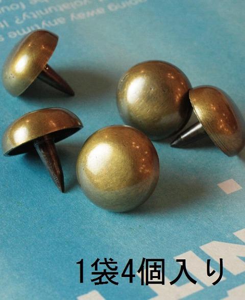 真鍮 押しピン(小)/SPAA013cor
