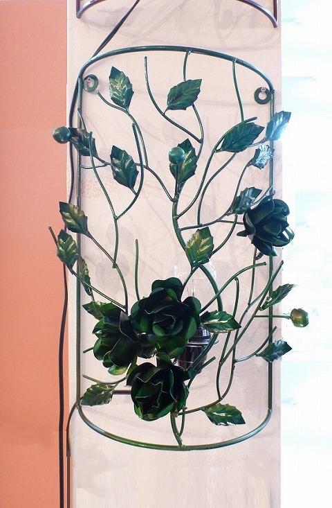 アイアン ウォールランプシェード(壁掛け照明/ブラケットライト)バラ/グリーン