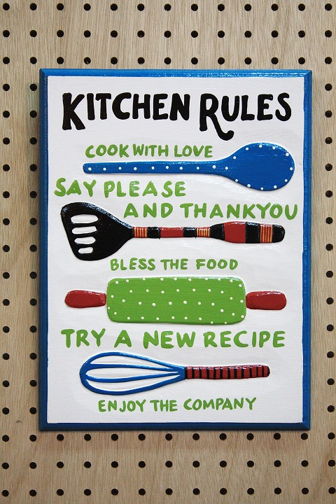 Rules Kitchen C