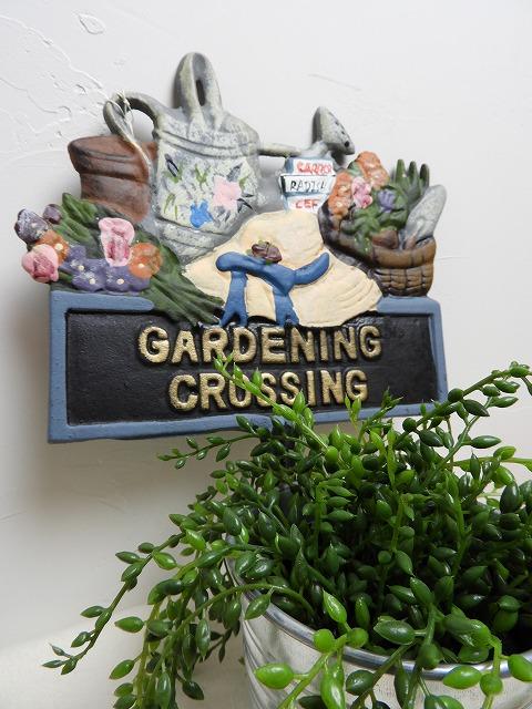 ガーデンスティックC gardening crossing (ガーデニング/ガーデンピック)