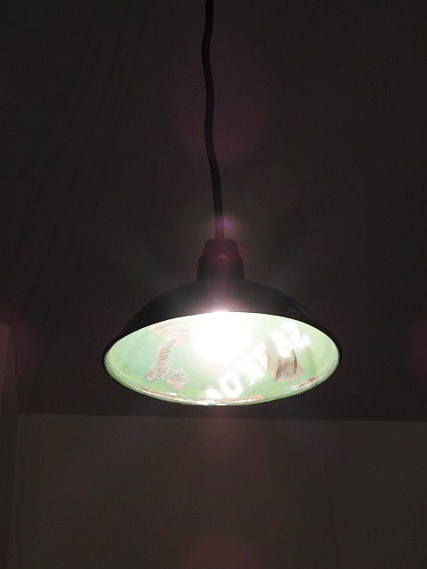リサイクルドラム ランプシェードNS-GR(グリーン)