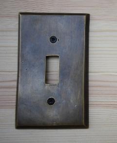 真鍮 シンプルスイッチカバー