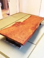 ケヤキ 座卓