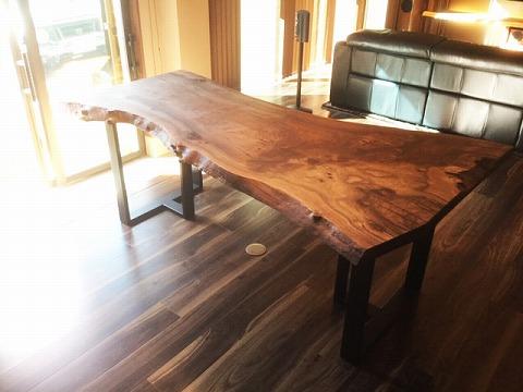 一枚板テーブル クラロウォールナット