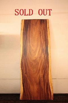 一枚板天板 (モンキーポッド)T0033