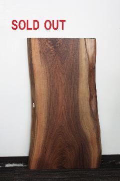 一枚板天板(ウォルナット材)T0127