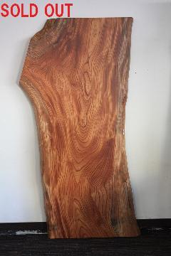 一枚板天板 (欅 ケヤキ)T0121