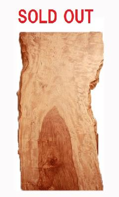 一枚板天板 (栃)T0104