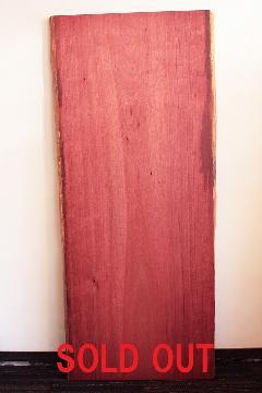 一枚板天板 (パープルハート)T0158U