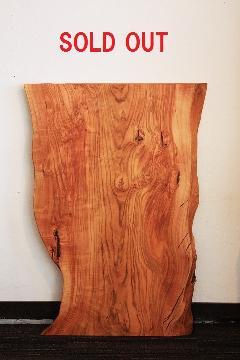 一枚板天板(山桜)T0148U