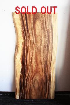 一枚板天板 (モンキーポッド)T0191