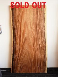 一枚板天板 (モンキーポッド)T0279
