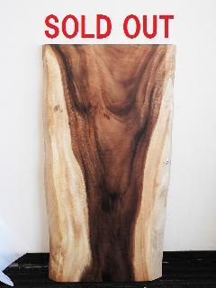 一枚板天板 (モンキーポッド)T0254