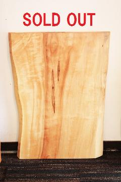 一枚板天板(栃)T0150U